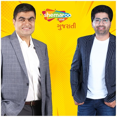 One stop solution of Gujarati Entertainment