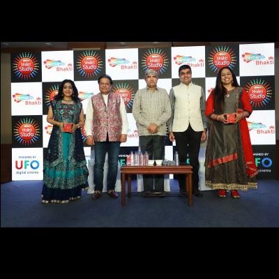 Shemaroo Launches �Shemaroo Bhakti Studio� to nurture Talent