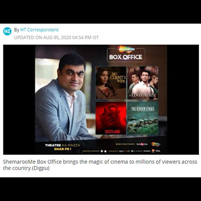 The tadka of big screen now at the comfort of your home! ShemarooMe launches �Box Office�.