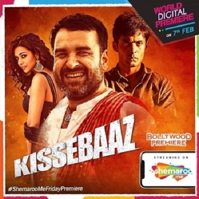 World Digital Premiere of Pankaj Tripathi starrer Kissebaaz streaming on ShemarooMe