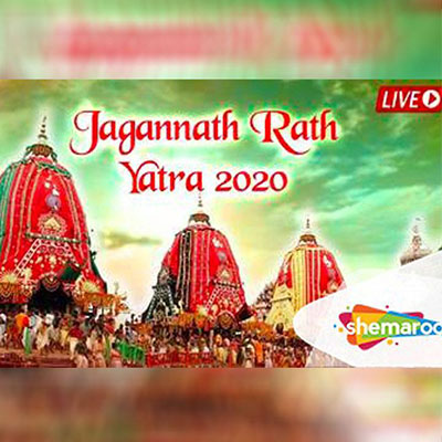 Shemaroo Entertainment to live stream Jaggannath Puri Rath Yatra 2020