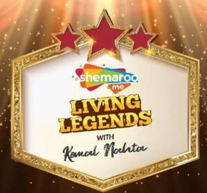 Living Legends with Komal Nahta: Jeetendra, Shabana Azmi and Javed Akhtar walk the Golden Carpet