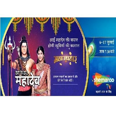 Shemaroo TV givesa chance to win 51 gold coinsas MahaUphaarto all its viewers, as it celebrates Mahavivah of Mahadev