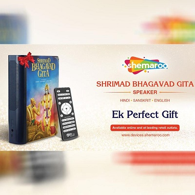 Corporates are turning to the life lessons of the Bhagavad Gita, to present the gift of peace