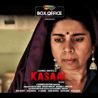 ShemarooMe Box Office to stream Kasaai, a gritty political drama about a mother's fierce battle for justice