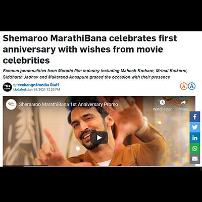 Shemaroo MarathiBana celebrates a year