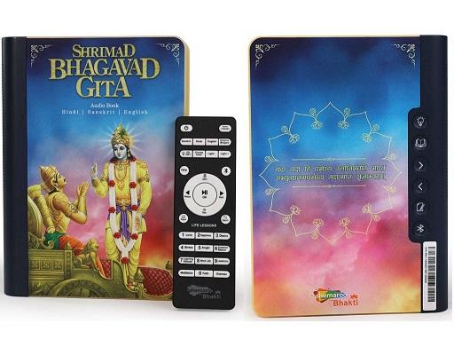 The Kurukshetra war between Saregama Carvaan and Shemaroo for Bhagavad Gita speakers