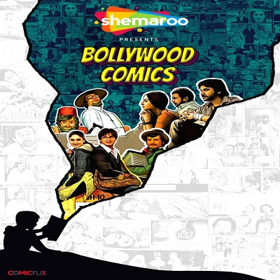 Shemaroo Entertainment to show iconic Bollywood movies in comic format at ComiCon Mumbai