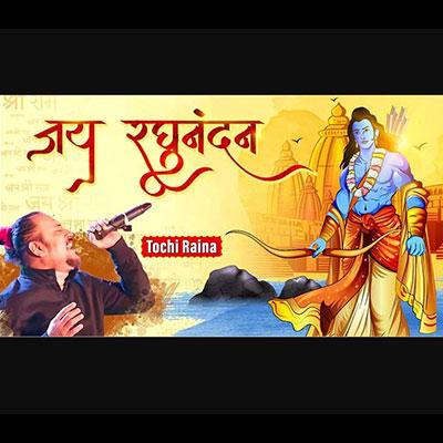 Shemaroo launches Tochi Raina's rendition of �Jai Raghu Nandan� among other bhajans