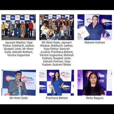 Photos: Celebs from the Marathi fraternity grace the launch of Shemaroo Entertainments new Marathi movie channel  Shemaroo MarathiBana