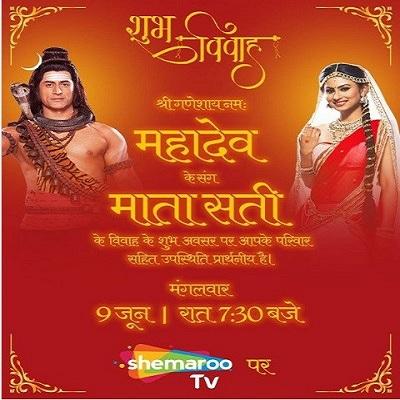 Case Study: Shemaroo TV�s marketing blitz for 'Devon Ke Dev...Mahadev' pays off